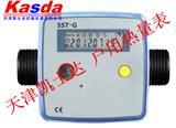 机械式SST户用热量表,采暖分户计量热量表