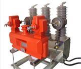 zw32高压真空断路器带干式计量箱