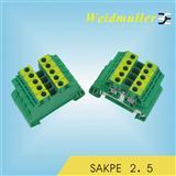 魏德米勒 接线端子排 接地 SAKPE2.5 原装正品
