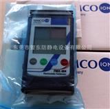 日本原装进口SIMCO-ION FMX-004静电测试仪/手持式静电测量仪