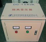 上海三相变压器 单相变压器 DG-10KVA单相隔离变压器