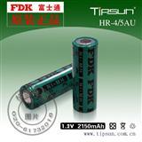 日本FDK总代理|HR-4/5AU电池|2150mAh|17430可充电池|详情咨询