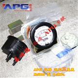 APG M5000洁净工作台差压表1000pa