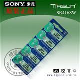 原装|索尼SR416SW电池|5粒卡装|详情咨询