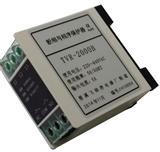 新世界制冷相序保护继电器TVR-2000B网络营销策略