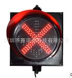 300mm红叉绿箭一单元停车场交通信号灯 收费站、隧道雨棚信号灯