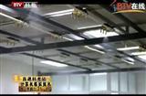人工模拟降雨|人工模拟降雨系统|人工模拟降雨实验装置|人工模拟降雨器