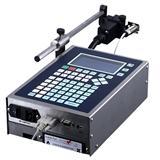 二极 三极管 LED数码 LED灯头 LED显示器件 配件 专业喷码机打印数字 英文 中文 流水号 生产日期 LOGO