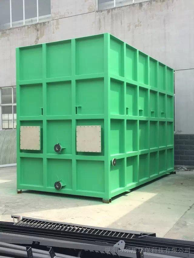 洗涤--生物滤床联合除臭系统是一种净化中低浓度恶臭和废气的复合生物过滤装置,它由新型生物滴滤池和新型生物过滤池组成。其特点是结合了生物洗涤法、生物滴滤法和生物过滤法的优点,消除了它们各自缺点,通过对设备结构、填料和微生物群落的改进和优化,大大提高了对复杂恶臭气体和工业废气的处理能力和效率。本装置具有打操作方便、工作稳定、生物菌种和填料易得、启动容易、运行稳定、处理效率高、设备制造成本低、处理成本低等优点,特别适合于中低浓度复杂恶臭气体的净化和处理。 The deodorizing system is a