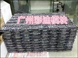 6MBP75RA060模块