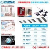 压电陶瓷变压器 负离子发生器模版专用1000V-2500V, 2W-6W