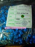 氧化锌压敏电阻7D471K 7D-471K ZOV-07D471K 7MM 470V直插2脚 1000只/包
