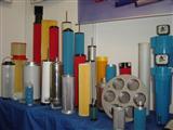杭州山立自洁式空压机过滤器滤芯
