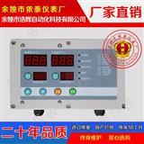 热风炉控制器TCJ-WK130101(四路温度控制器)开发订做HKW30032