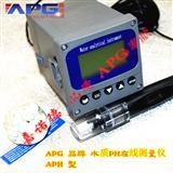 南宁水质检测仪,APH检测计,0-14测试仪