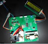 环境空气传感器5合一模块