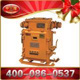 矿用电控箱,矿用电控箱特点,矿用电控箱价格