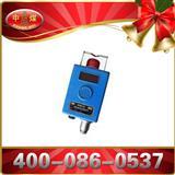 GQH500氢气传感器