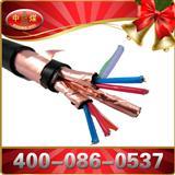 阻燃计算机电缆,阻燃计算机电缆规格