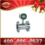 涡轮流量传感器 涡轮流量传感器原理