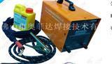 不锈钢焊缝清洗机,焊点焊道处理机广东专业厂家