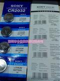 SONY索尼纽扣电池 锂锰电池CR2032 3V电脑主板/电子称/遥控器