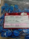 全新原装正品IB压敏电阻20D681K 20MM680V 680KD20 10%