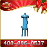 油水分离器 油水分离器特点 油水分离器价格