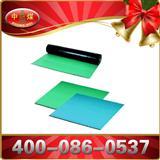 防静电橡胶板 防静电橡胶板铺设方法