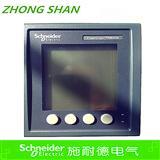 出售施耐德PM5350多功能仪表 价格优惠、品质保证