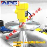 导波雷达物位计价格APG导波雷达物位计厂家导波雷达物位计原理