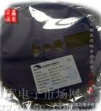原装德信EUP3476ADIR1-SOP8原装正品,质量保证
