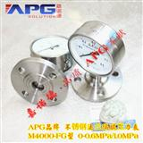 M4000不锈钢隔膜法兰压力表,全不锈钢隔膜压力表APG