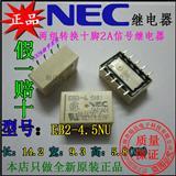 全新原装NEC信号继电器EB2-4.5NU-L两组转换2A十脚假一赔十