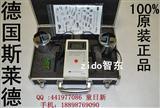 斯莱德SL-030B数显重锤式表面电阻测试仪/表面阻抗仪