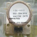 高捷科供环形器 隔离器869-894MHZ.PCB920-960MHZ