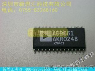 优势供应ADI/【AD9661AKR】,新思汇科技