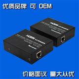 150米HDMI延长器 HDMI信号延长器批发