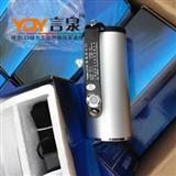 BAM850-LED防爆探照灯|手提防爆电筒价格|
