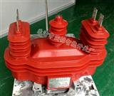 JLSZV-10干式高压计量箱 JLSZV-10计量箱