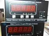 昶艾P860-5N氮气分析仪,制氮机氮气纯度检测仪