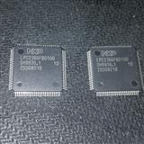 NXP品牌控制器-LPC2366FBD100