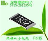VIKING电阻AR03ATC-1001A汽车等级高精密厚膜电阻