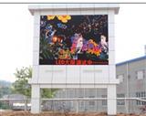 惠州市陈江仲恺户外商场广告屏LED户外彩色广告屏