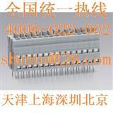进口插拔式接线端子型号ML-700进口PCB接线端子Sato Parts接线端子台UL认证接线端子排
