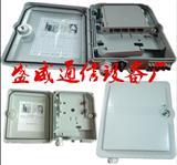 插片式1分8光分路器箱 光纤分线箱 光纤接续盒