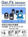 环形接近开关传感器专用孔内经过型传感器,气吹管内通过高速检测传感器