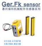测量光栅通用型传感器EB15超薄型安全光栅是由发光器、受光器、传输数据线三部分组成
