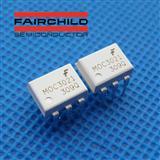 MOC3063厂家直销原装现货