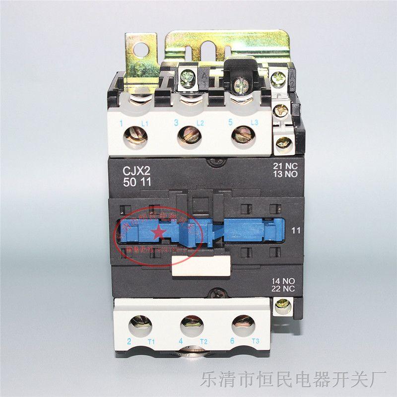 [图]供应接触器【【cjx2-5011】】接线